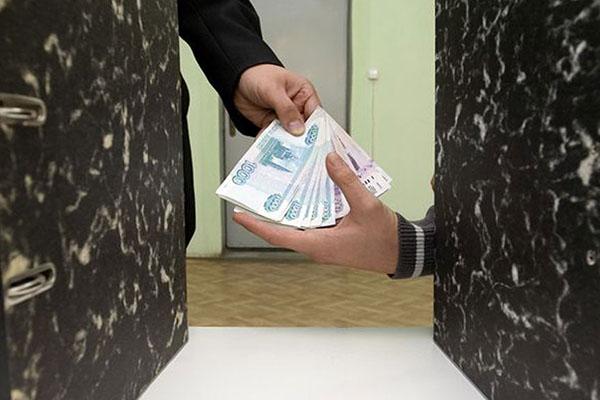 Image showing corruption