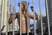 Femen leader arrested in St Petersburg