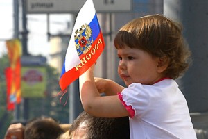 A young child waving a flag