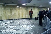 Moscow metro ceiling collapse