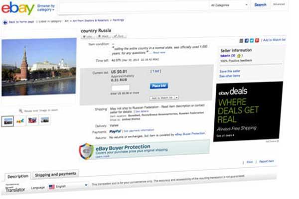 Russia on eBay