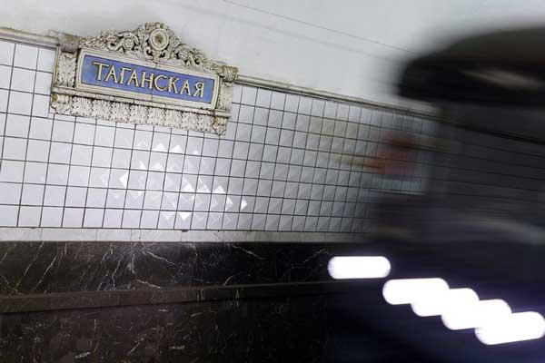 Taganskaya Metro