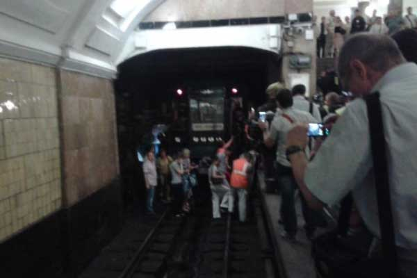 metro-fire-ft