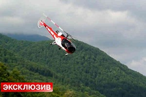 Helicopter crash in Sochi