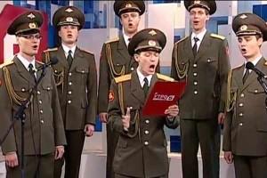 Russian Army Choir