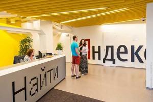 Yandex Featured
