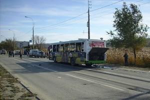 Volgograd bus bomb