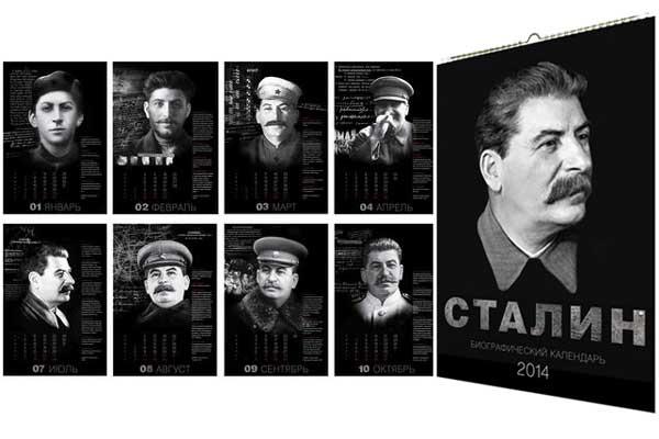 Stalin calendar